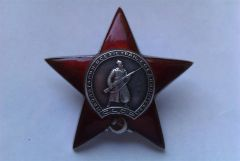 Order of the Red Star - Soviet Union