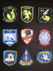 Patches of the Air Force of Yugoslavia