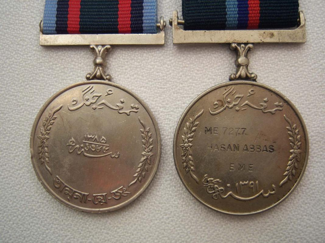 Pakistan's Combat Stars and War Medals - South Asia
