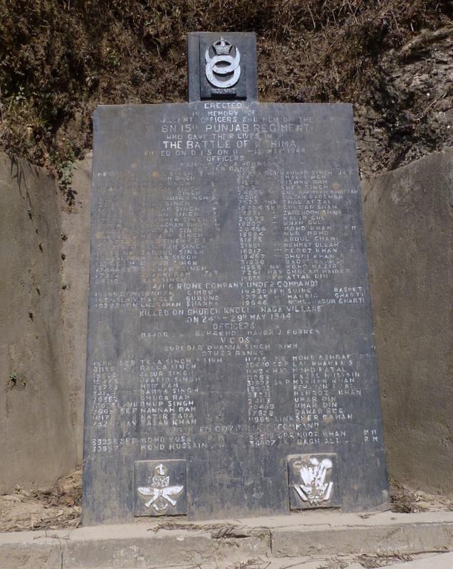 Punjabi Memorial.JPG