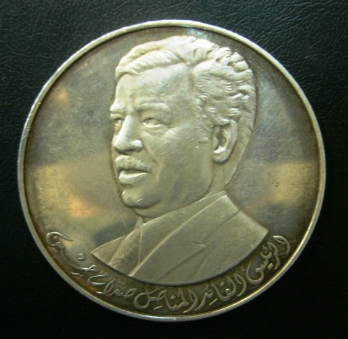 Saddam Commemorative Coin/Medal - Coins & Commemorative