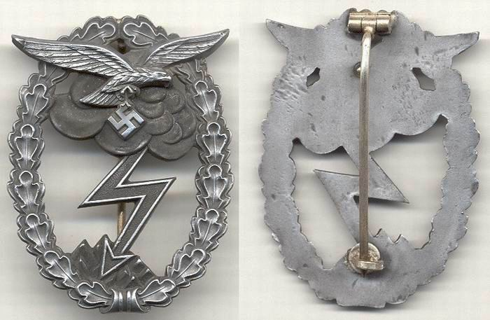 Ground Combat Badge - Possibly               - Germany