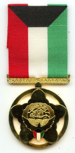 liberation of kuwait medal 3rd class made by spink amp son