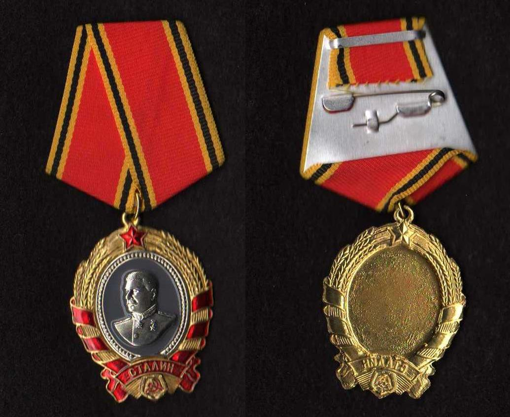 Orders Soviet And Russian Official 114