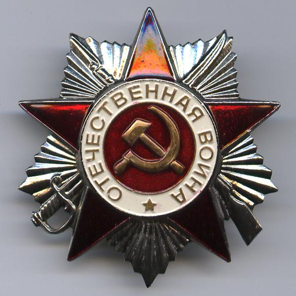 Orders Soviet And Russian Official 60