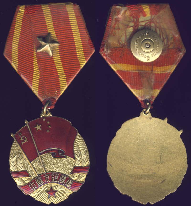 Sinio_Soviet_01.jpg