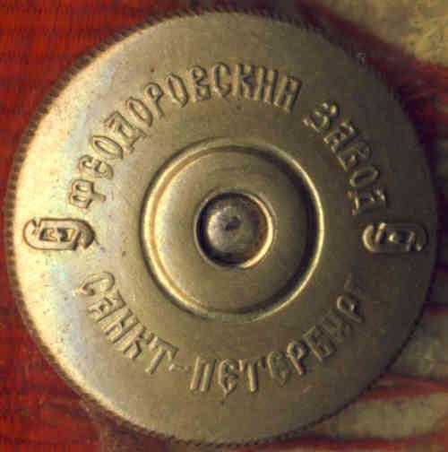 Sinio_Soviet_02.jpg