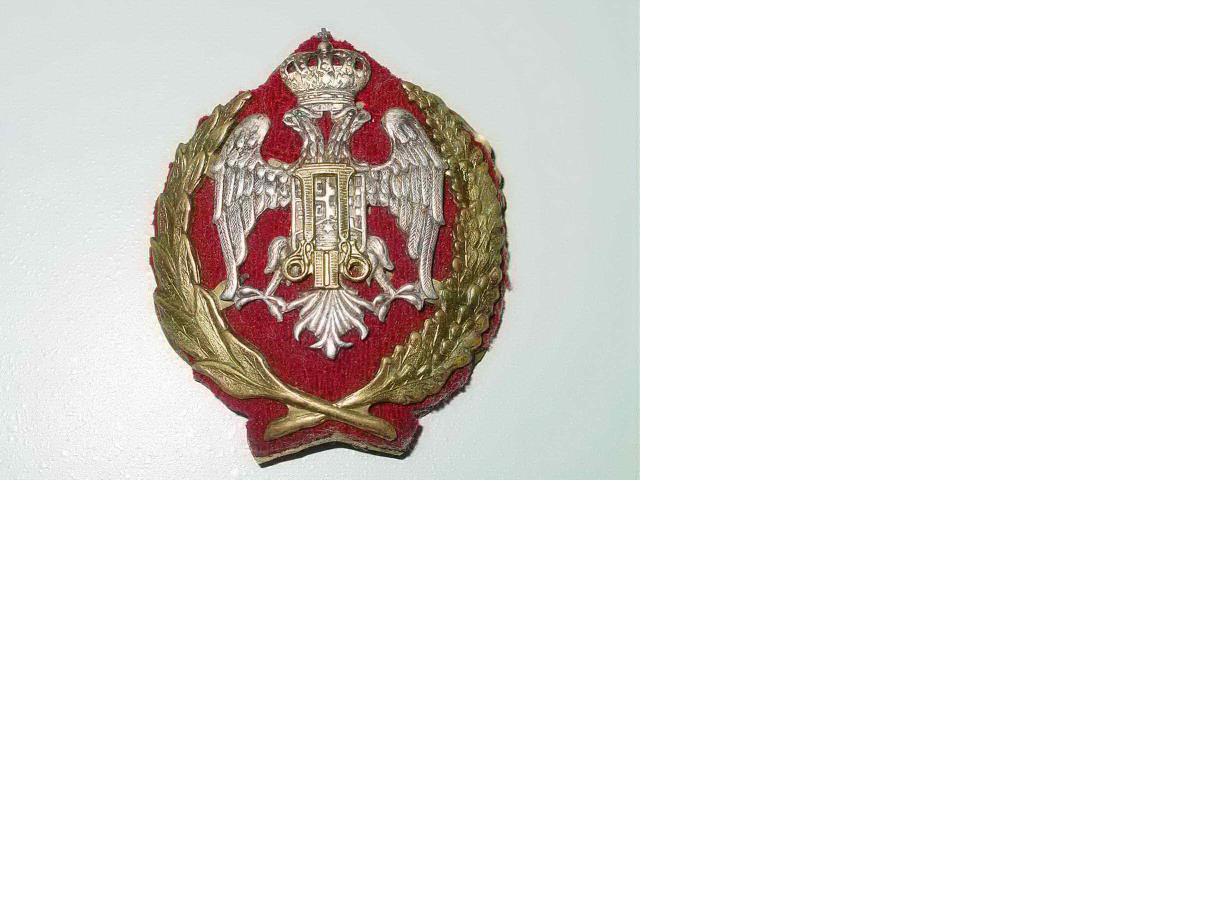 Serbian Četnik Lapel Badge