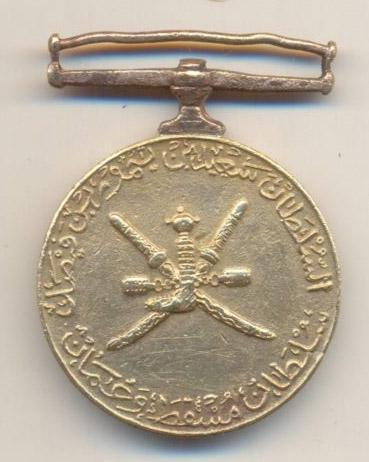 Oman LSGC Saeed A.jpg
