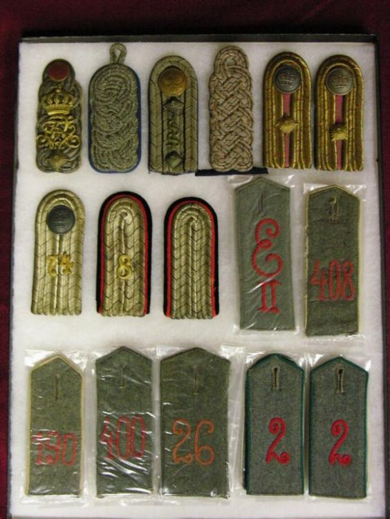 german imperial shoulder boards id