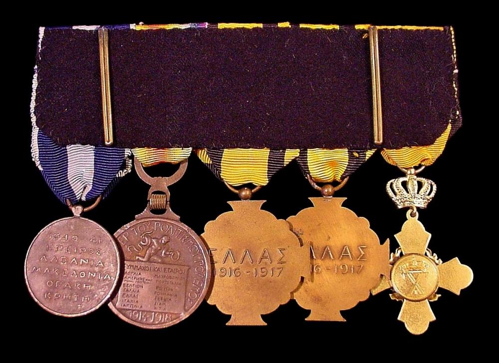5 Pl Greek Medal Bar r.JPG