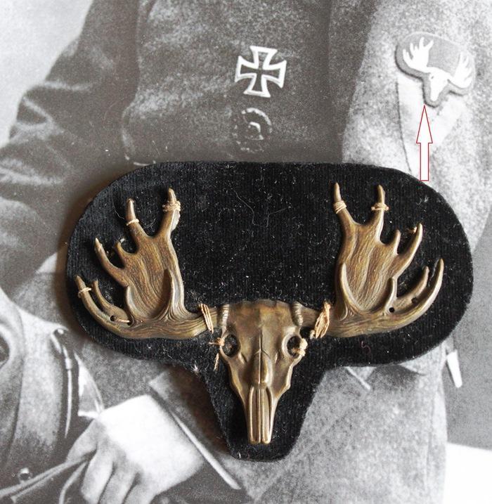 freikorps4 004.JPG
