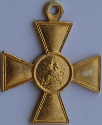 st.George medal 003.JPG