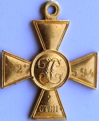 st.George medal 004.JPG