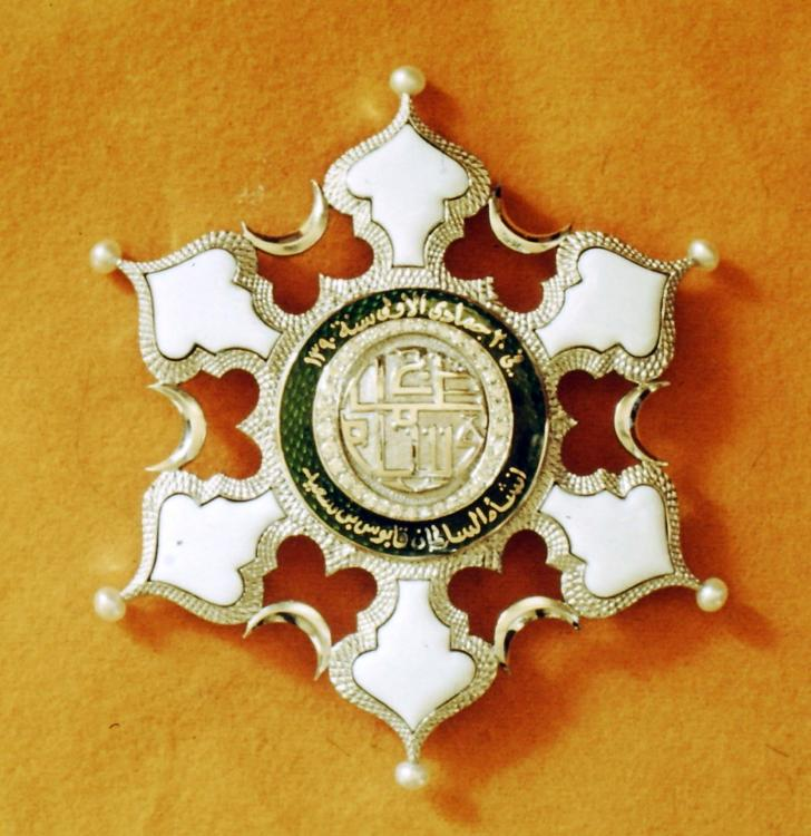 212 Omani Star, civil order.jpg