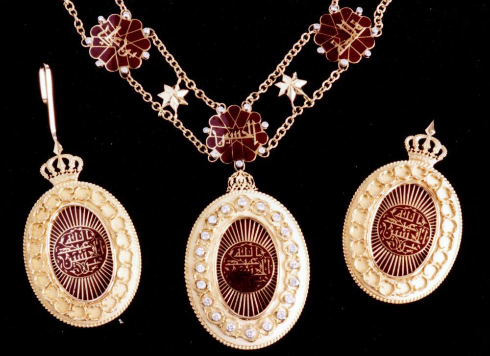 027 Order of al-Hussein ibn Ali. 04,83.JPG