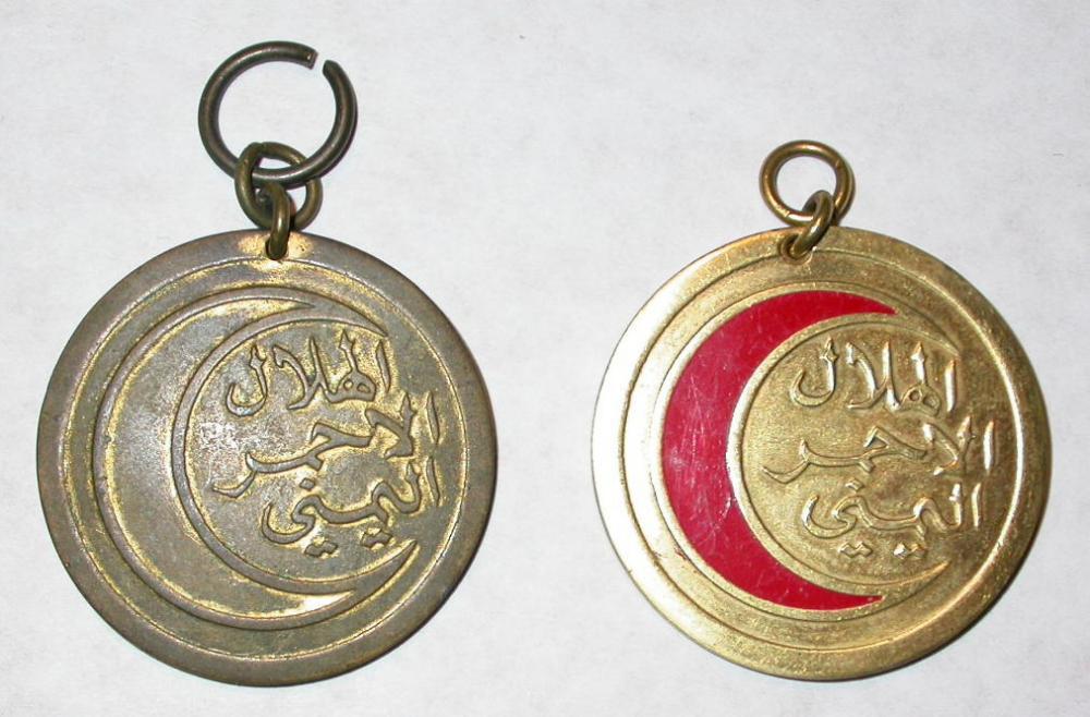 Red Crescent Medals Obv.jpg
