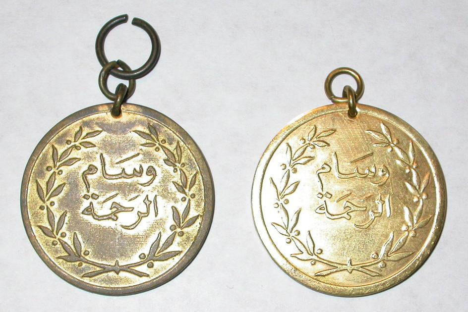 Red Crescent Medals Rev.jpg