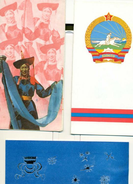 postcard 2.jpg