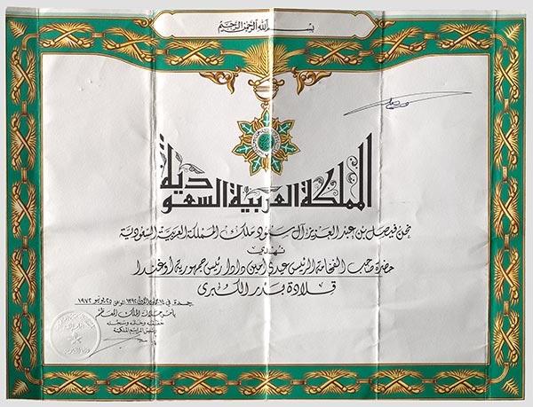 Badr Certificate to Idi Amin.JPG