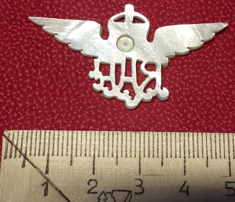 RAF nacre badge back side.jpg