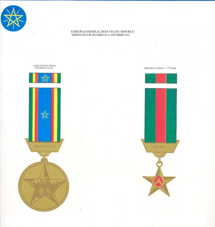 ETHIOPIAN MEDAL 1 a.JPG
