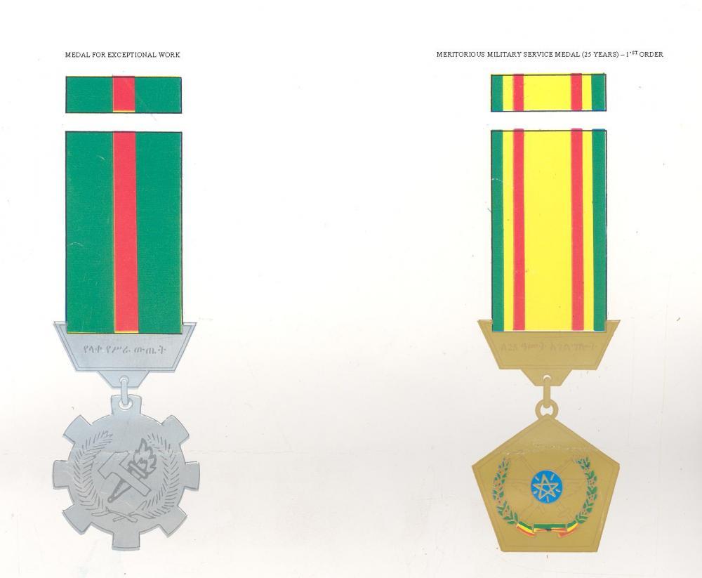 ETHIOPIAN MEDAL 4 A.JPG
