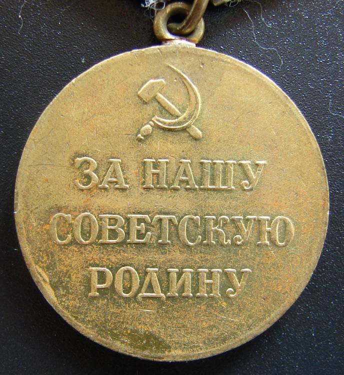 Caucasusrev.jpg