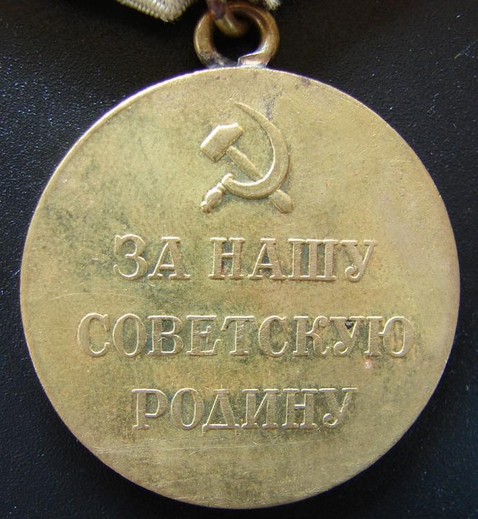 Stalingradrev.jpg