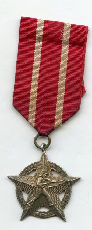 Burma ribbon Star for Victory against External Enemy on BIA star.jpg