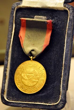 Resistance Medal against Colonialism.jpg