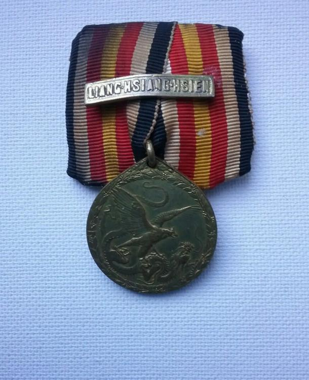 China Campaign Medal.jpg