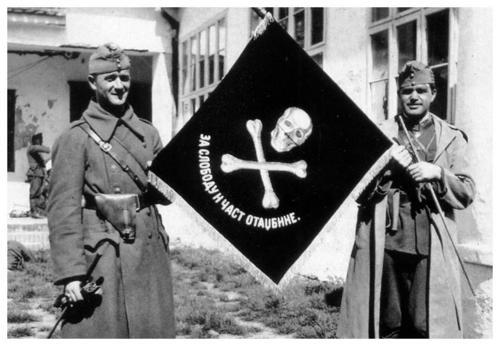 Madjari sa zastavom-aprilski rat.jpg