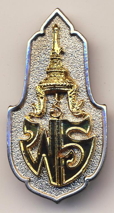 Princess Benjaratana badge.jpg