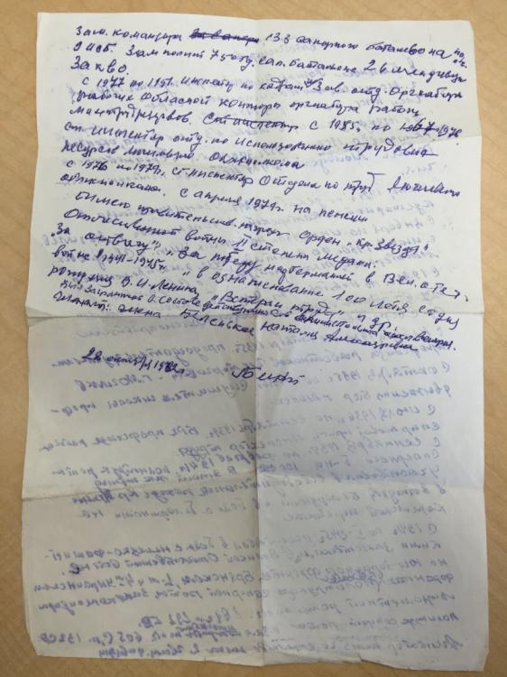 soviet_group02.jpg