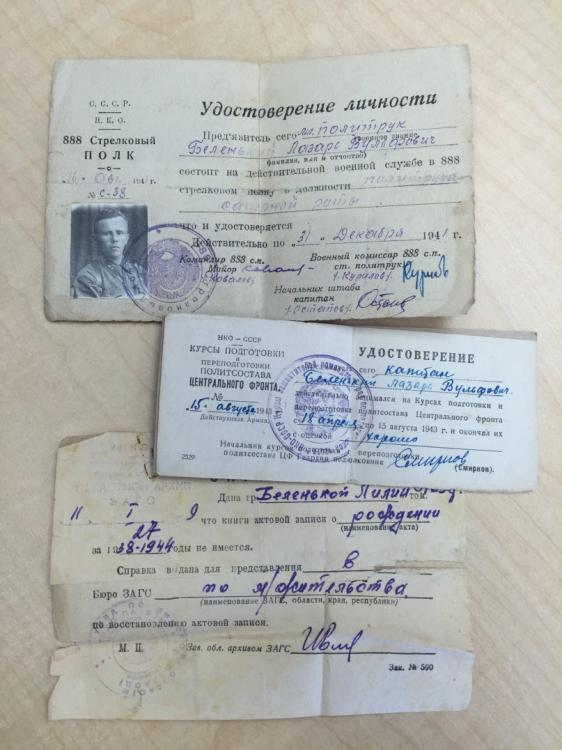 soviet_group05.jpg