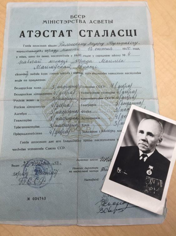 soviet_group08.jpg