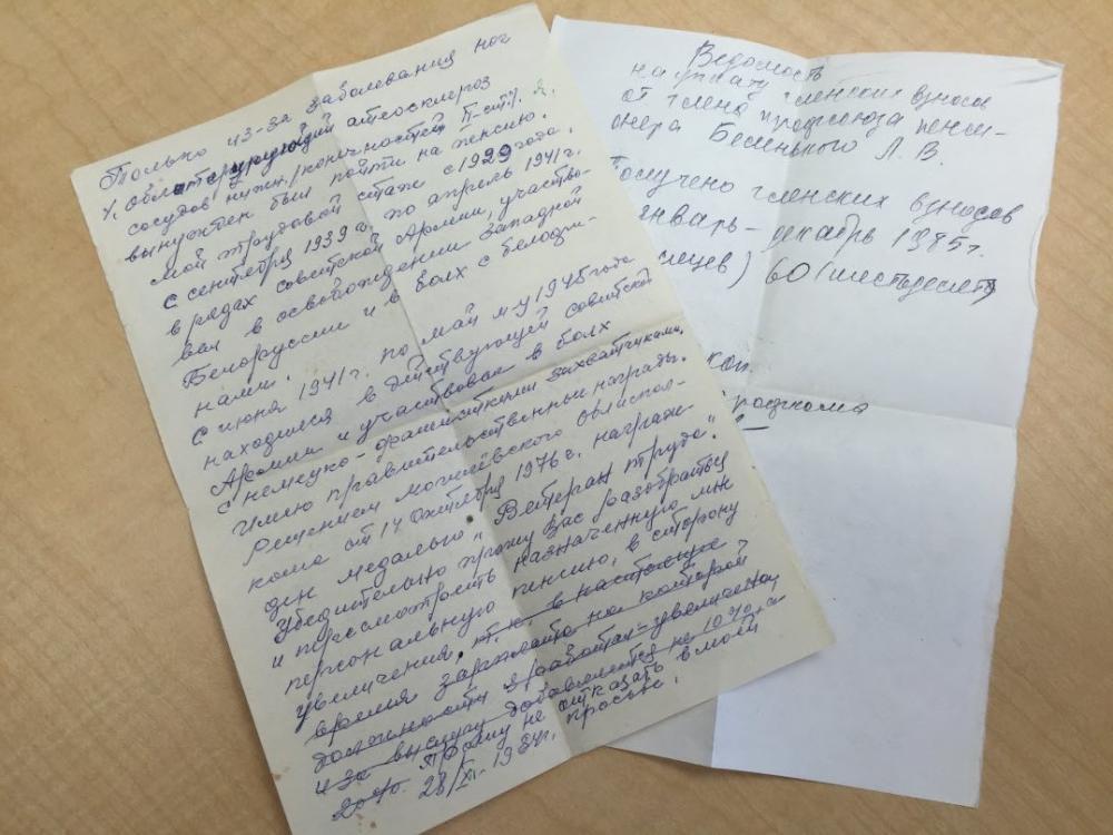 soviet_group23.jpg