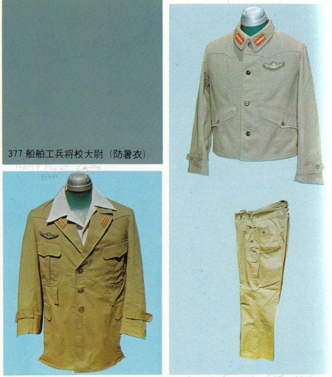 ImperialJapaneseArmyAndNavy_01.jpg