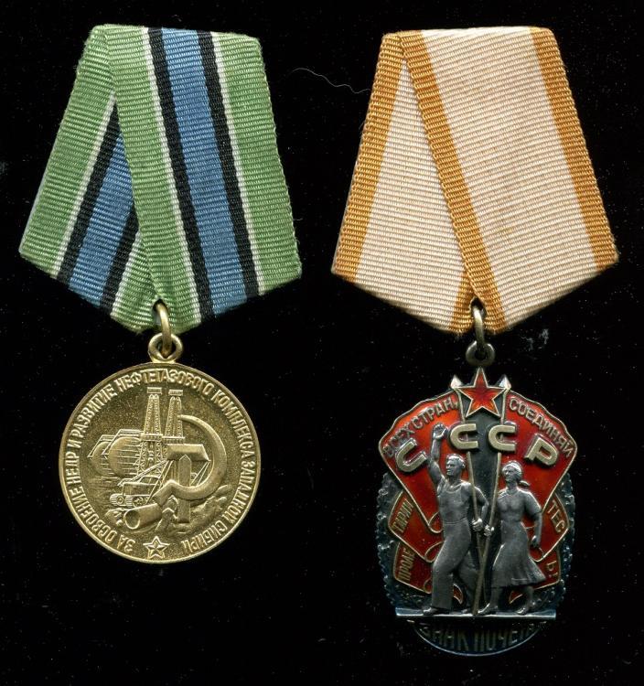 medals obverse.jpg