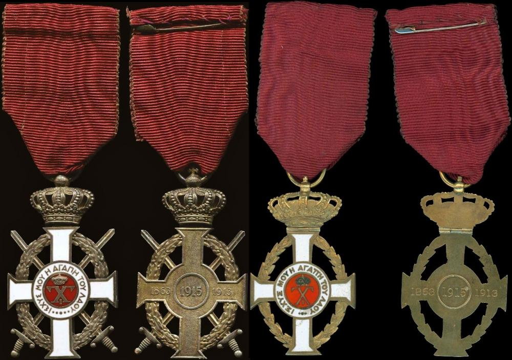 Greek Order of King George Officers comp.JPG