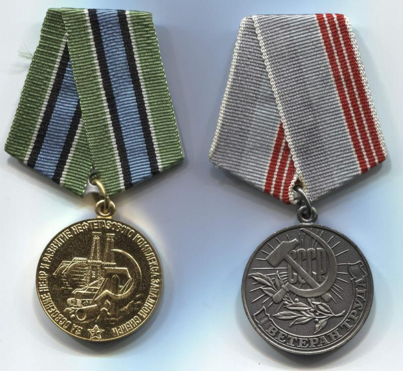 Lyubomira Igrat'yevna Gunkevich medals.jpg