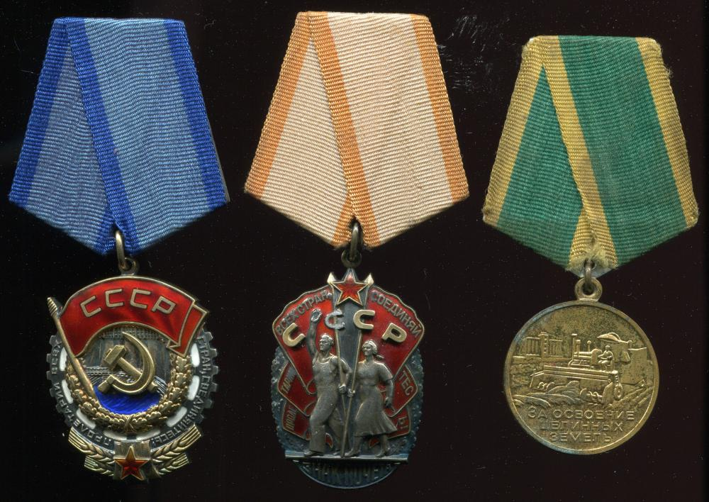 medals_obverse.jpg