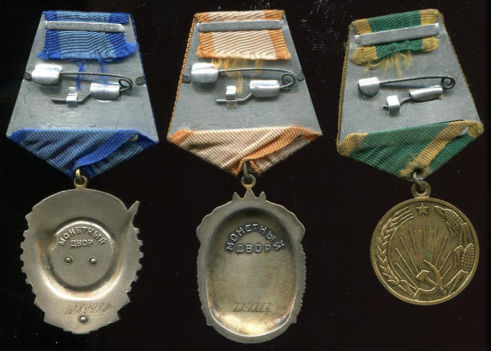 medals_reverse.jpg
