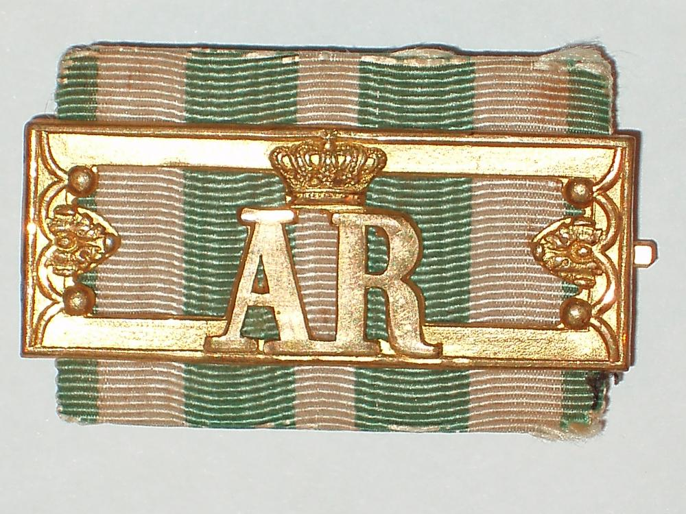 Saxony_Territorial_Army_Service_Award,_2nd._Class.jpg