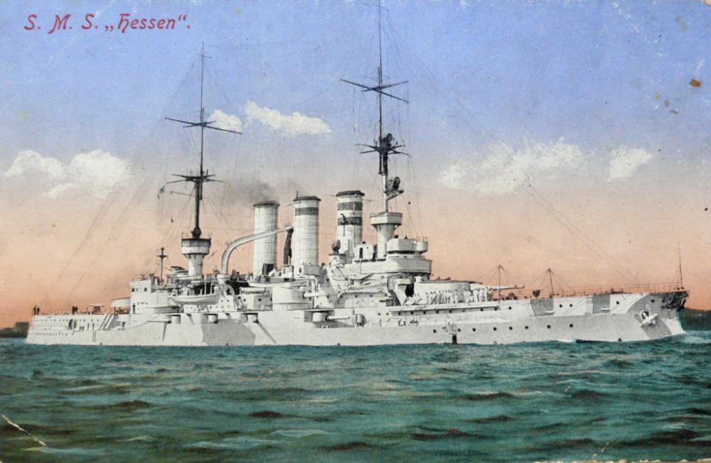 SMS_Hessen_postcard.png