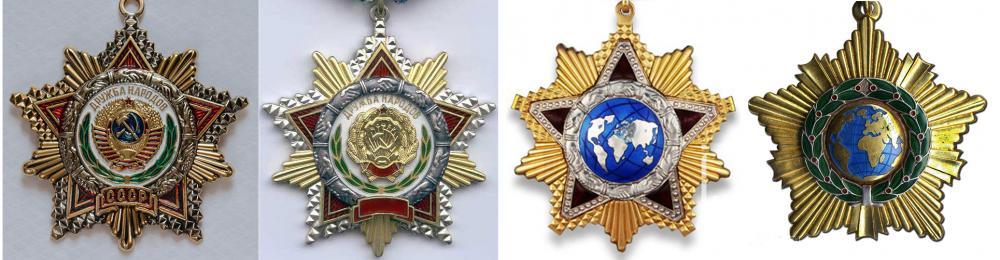 ussr - rsfsr - belarus - russian federation Орден_Дружбы.jpg