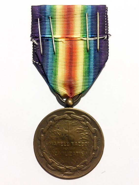 Tim_Museum_170114_Romania_Victory_Medal_002.jpg