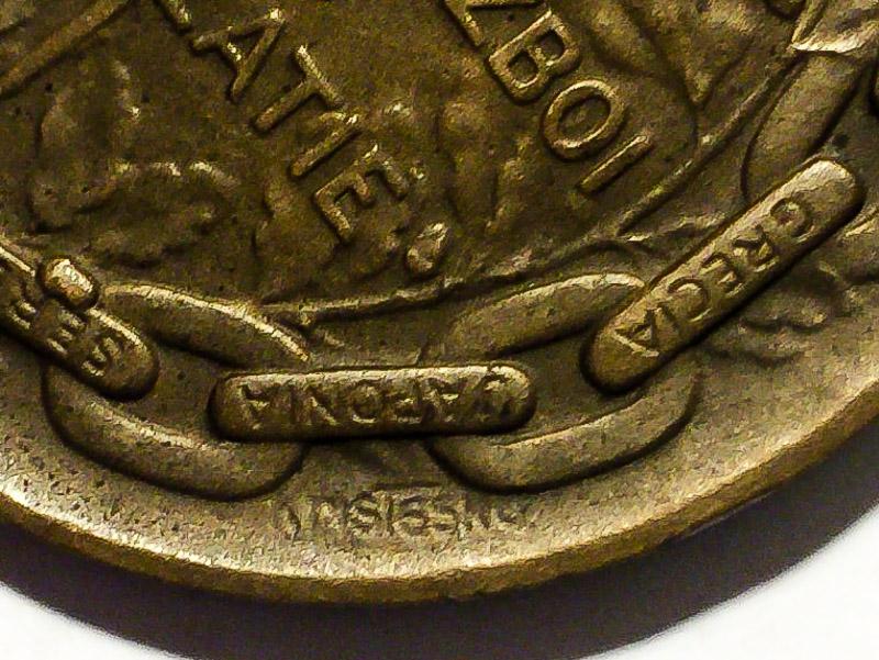 Tim_Museum_170114_Romania_Victory_Medal_009.jpg