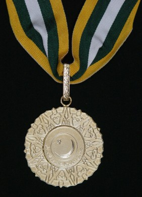 Pakistan Pride of Performance Medal.jpg